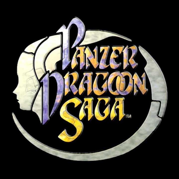 Panzer Dragoon Saga's logo.