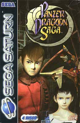 The front cover of the PAL version of Panzer Dragoon Saga.