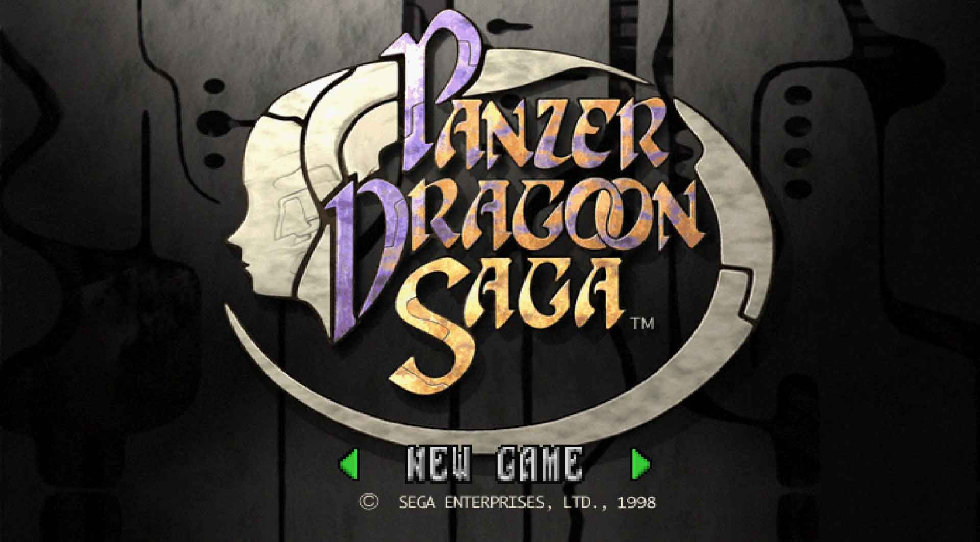 The title screen of Panzer Dragoon Saga.