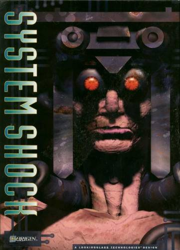 The cover art to System Shock on the PC.