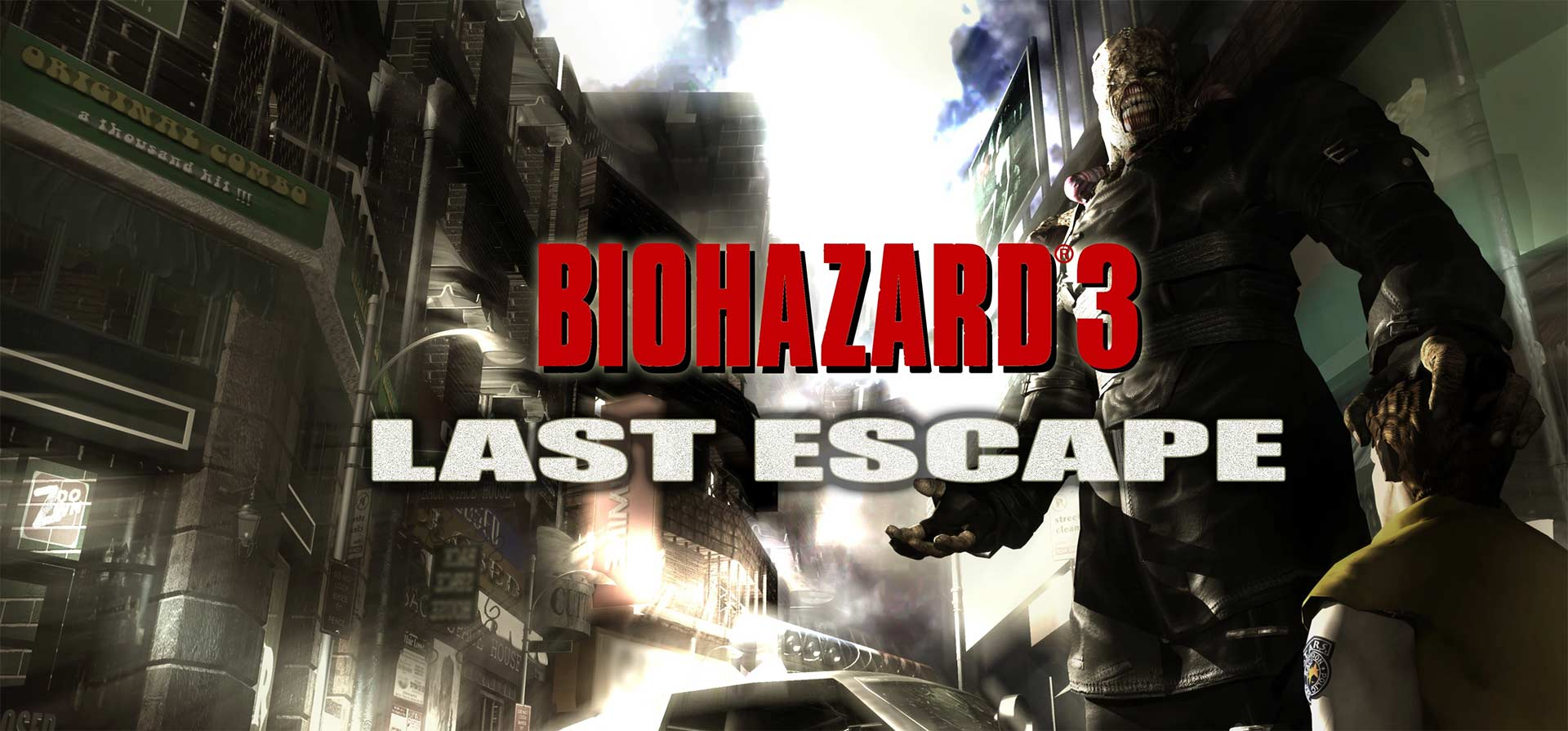 Biohazard 3.