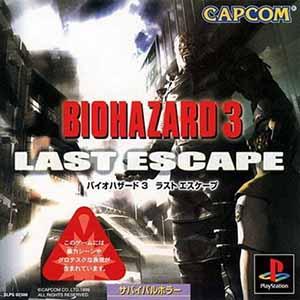 Resident Evil 3: Nemesis cover (Japan)
