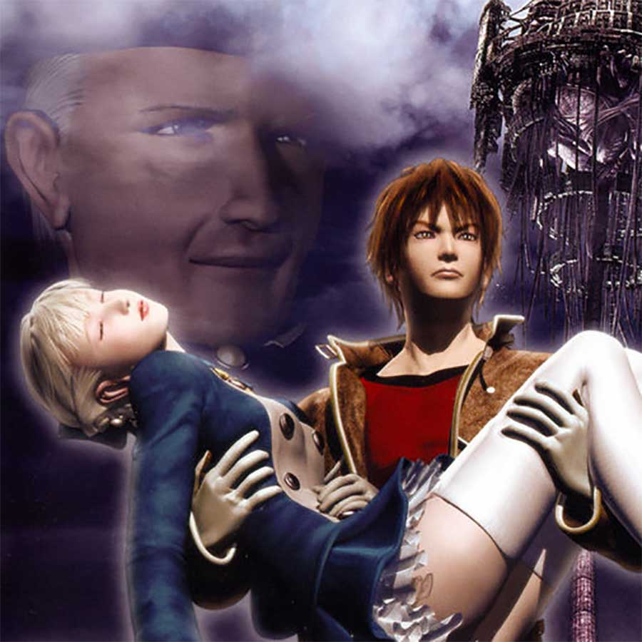 The cover art of Shadow Hearts.