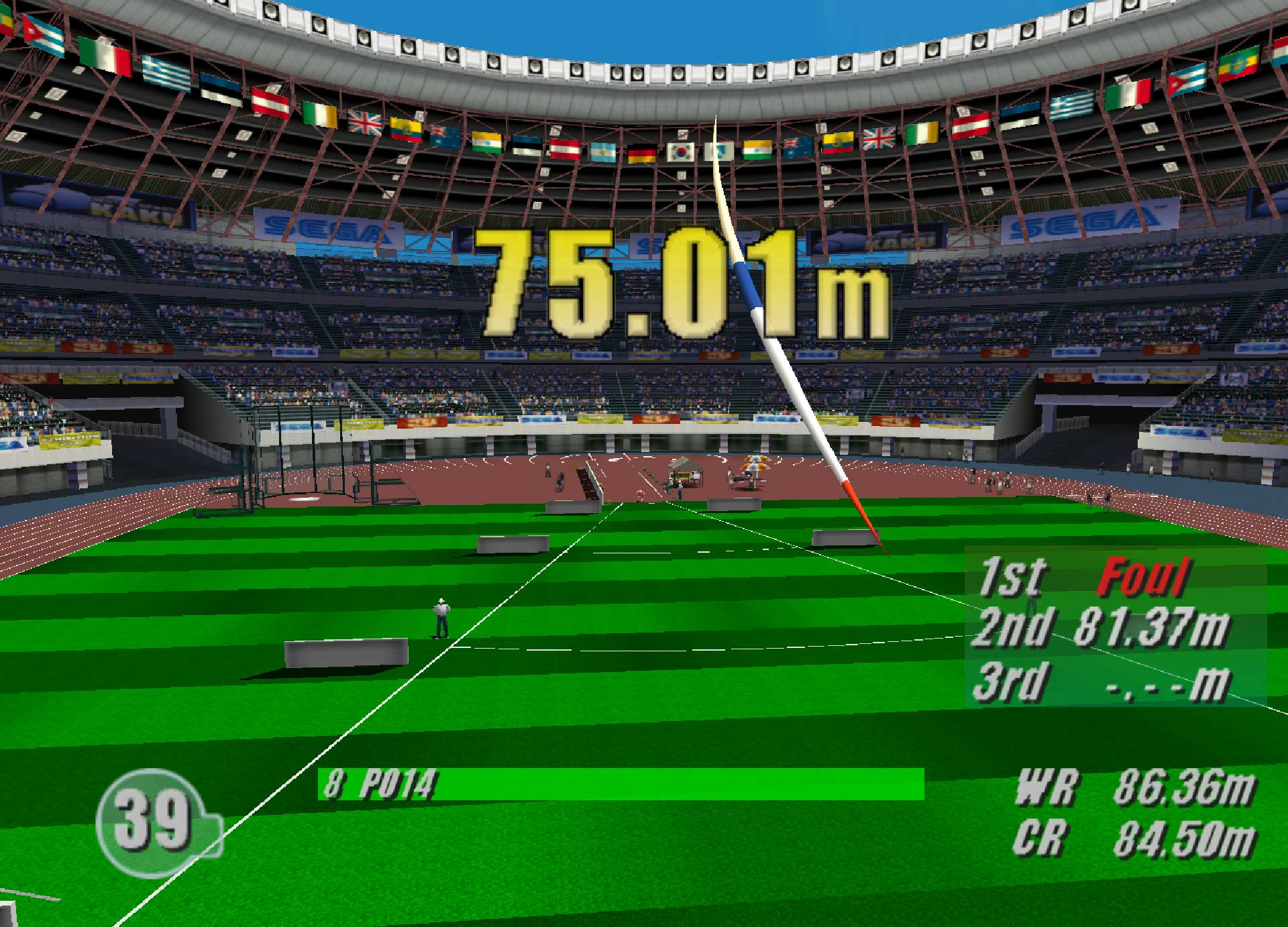 Virtua Athlete 2K Javelin