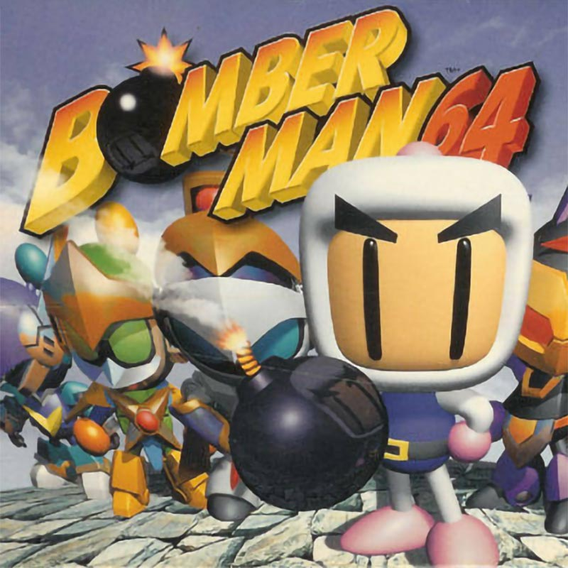 Bomberman 64 cover art featured image